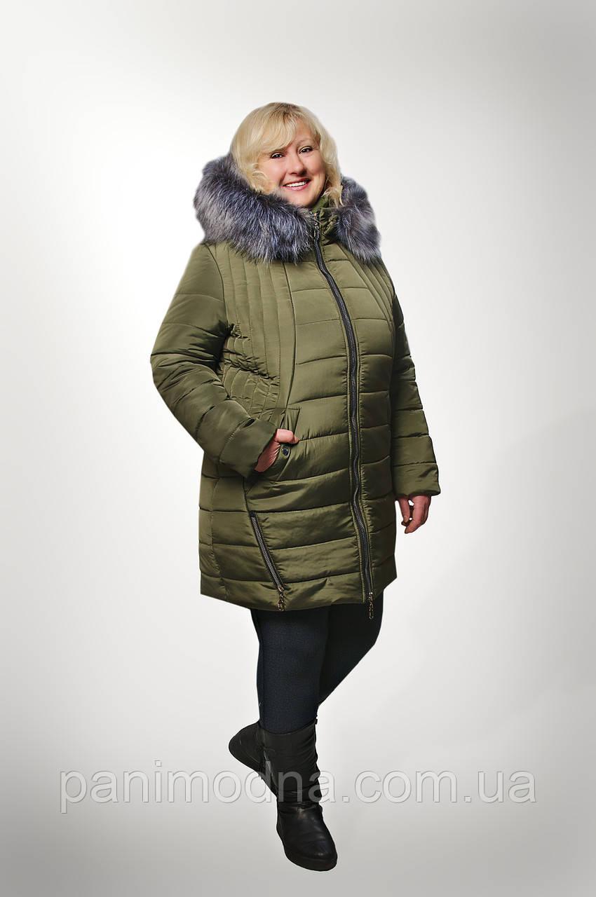 """Куртка  зимняя  женская   """"Валиде"""""""