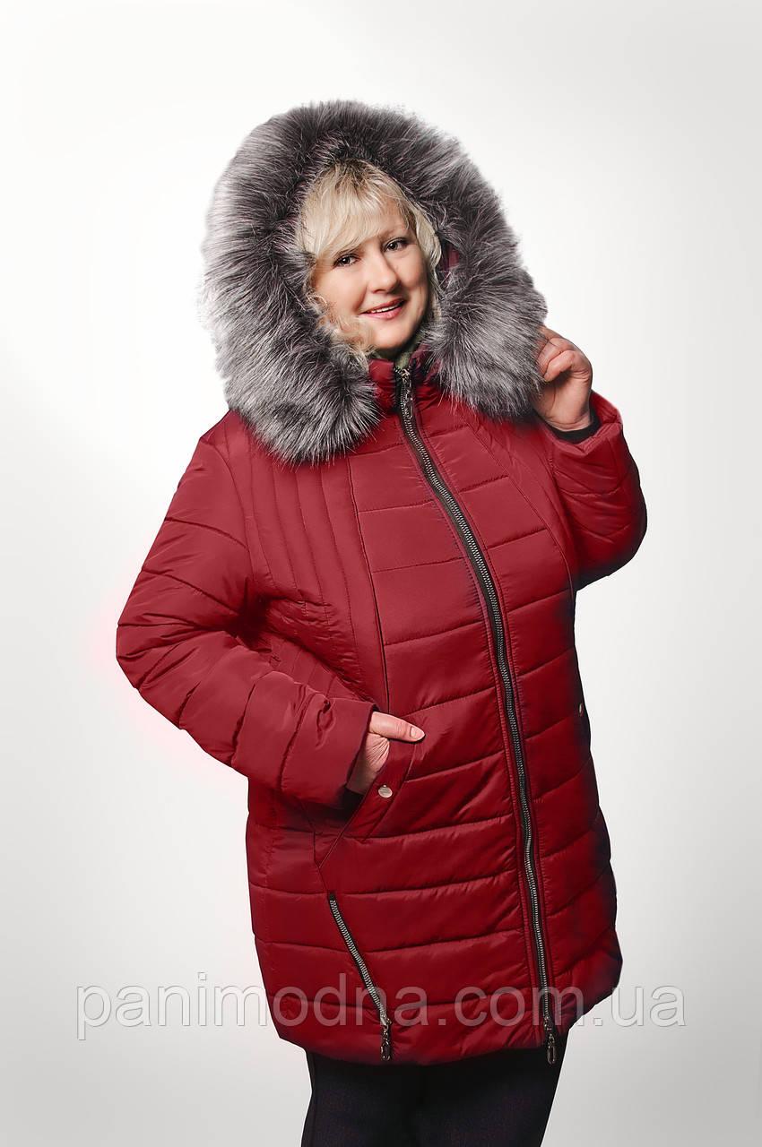 """Пальто стеганное  зимнее  женское   """"Валиде"""""""