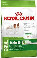 Royal Canin (Роял Канин) X-SMALL ADULT 8+ корм для собак миниатюрных пород старше 8 лет, 1,5 кг