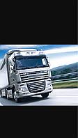 Услуга перевозки товаров грузов Украина-Россия от 1 кг