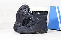 Зимние женские дутики Adidas Climaproof темно синие 3804