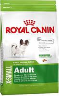 Корм Royal Canin (Роял Канин) X-SMALL ADULT  для собак миниатюрных пород  1,5 кг