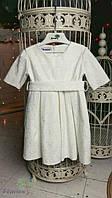 Нарядное платье для девочки на Новый год или утренник, цвета айвори