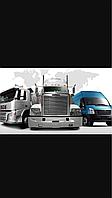 Перевозка товаров от 1 кг Украина<>Россия,Россия-Украина