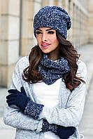 Lidia женская шапка Kamea, темно-синий меланж цвет
