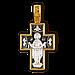 Распятие Христово. Покров Пресвятой Богородицы. Православный крест., фото 2