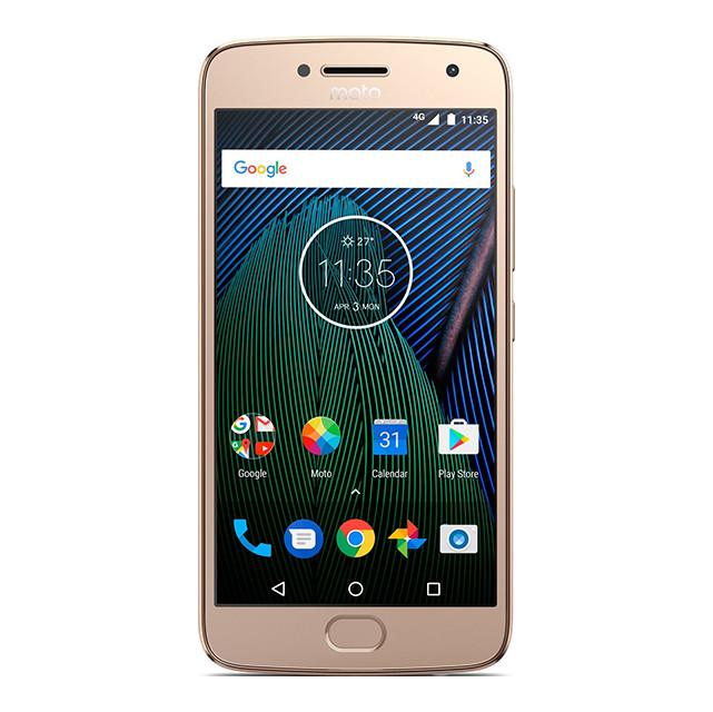 Смартфон Motorola Moto G5 Plus XT1685 32GB Gold (SM4469AJ1K7)