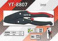 Секатор с храповым механизмом 200мм., YATO YT-8807