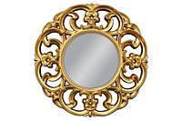 Зеркало висит Belle 100х100 золотой