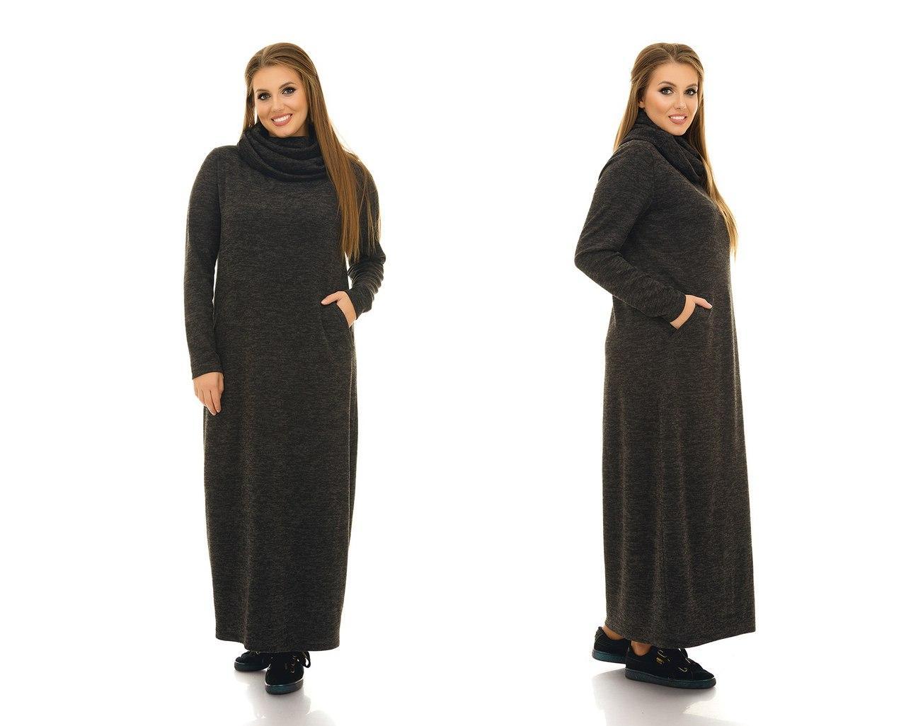 d85ef9f9618 Платье в пол с хомутом 31467 - Интернет-магазин