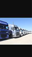 С Украины в Россию доставка груза товара от 1 кг и наоборот