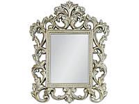 Зеркало висящее Кэрол 55x70 серебро