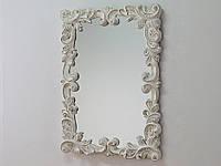 Зеркало висит Rosso 70x100 белый перегрузок