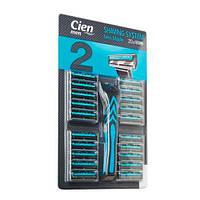 Cien Shaving System Станок для бритья + 20 сменных картриджей