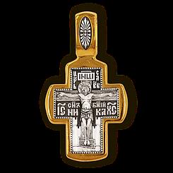 Распятие Христово. Ангел-Хранитель. Православный крест.