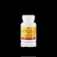 Форевер Пчелиный Прополис 60 табл. Forever Living Products 027