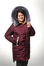 """Куртка  зимняя женская   """"Даша"""""""