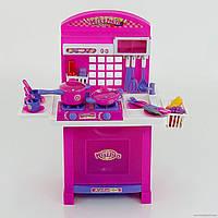 Детская игровая кухня 008-55 ,свет, звук