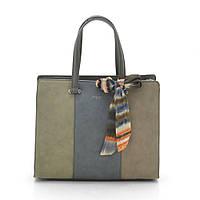 Трехцветная повседневная каркасная сумка