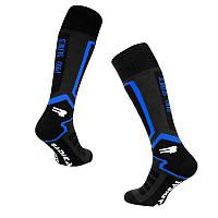 Лижні шкарпетки Radical Pro Series Чорний/синій (PRO-SERIES-blue) - 39-42