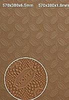"Набоечная резина ""VIOPTZ""  380ммх570мм, толщина 6,2мм, цв. карамель"