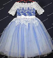 Детское платье бальное Королевское-1 (синее) Возраст 10-12лет., фото 1