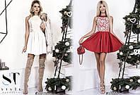 Платье вечернее Ткань коттон мемори, декор ажур Цвета: беломолочный, черный, красный АВЕЛ №1046