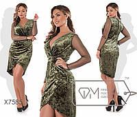 Праздничное женское платье,батал,р.48,50,52,54,56  Фабрика Моды