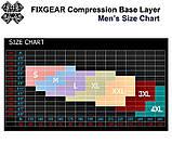 Спортивный лонгслив Fixgear CFL-55, фото 5