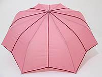 Зонт подростковый полуавтомат однотонный  розовый