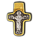 Спас Нерукотворний. Святитель Миколай. Покров Пресвятої Богородиці. Православний хрест, фото 2