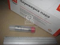 Плунжерная пара МАЗ (Евро-2) дв.ЯМЗ 236 БЕ2, НЕ2  324.1111150-01-03