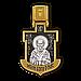 Распятие Христово. Святитель Николай. Православный крест, фото 2