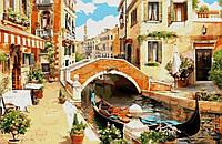 "Картина раскраска по номерам ""Венецианский мостик"" набор для рисования"