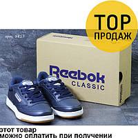 Мужские кроссовки Reebok Workout, темно-синие / кроссовки мужские Рибок Воркаут, кожаные, на белой подошве