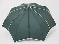 Зонт подростковый полуавтомат однотонный  зеленый