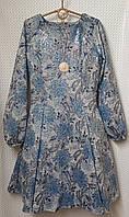 Платье Рыбка  р.146-164 (астра голубая)