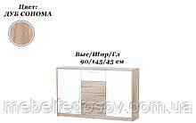 Комод Рико 2d4s   (VMV Holding/ВМВ Холдинг) 1450х450х900мм