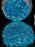 Неоновый, флуорисцентный глиттер 0,2 мм, голубой, фото 1