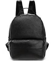 Стильный городской  рюкзак из натуральной кожи.