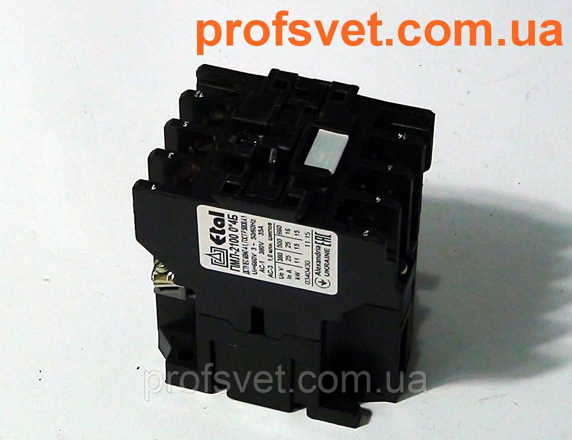 Контактор ПМЛ-2101 пускатель магнитный 25А