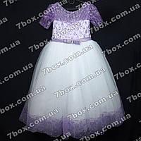 Детское нарядное платье бальное Миледи (фиолетовое+белый) Возраст 7-9 лет. , фото 1