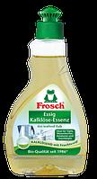 Мощный очиститель с фруктовым уксусом от известнякового налета и накипи Frosch Essig Kalklöse-Essenz
