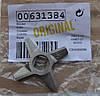 Нож для мясорубки Zelmer 00631384 №5 двухсторонний