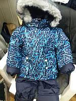 Зимний комбинезон для мальчика  80 см
