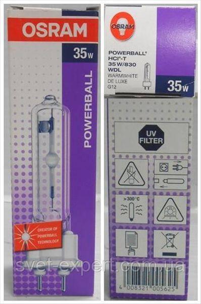 Лампа Osram HCI-TC 35W/942 NDL PB G8.5 металогалогенна