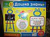 Детский мольбер-3 языка:украинский, русский, английский и цифры (два цвета)