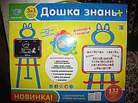 Детский мольбер-3 языка:украинский, русский, английский и цифры (два цвета), фото 1
