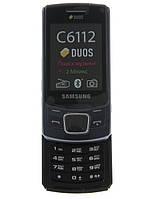 Клавиатура (кнопки) Samsung C6112 Duos, чёрная, с русскими буквами