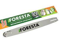 Пильная шина Foresta 50 см